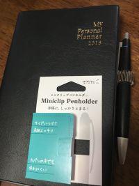 midori mini clip pen folder